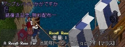 1_14_4