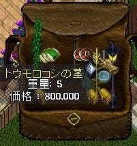 Ss09112121514200