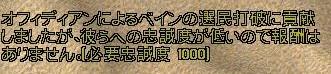 Ss10062621445900