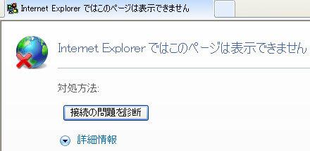 Am_error