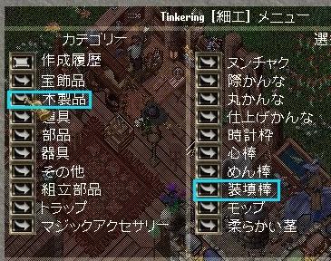 Ss10101621003806