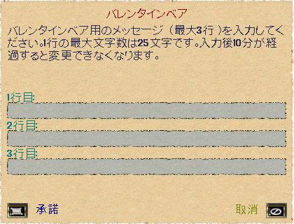 V_bear_2011_2
