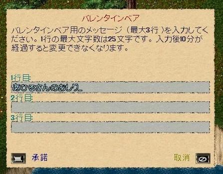 Ss11021110562700