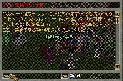 11_3_2