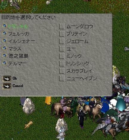 Izumo_7