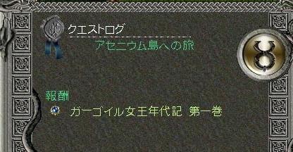Ss11062112102202