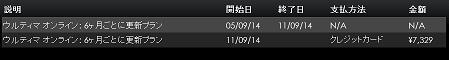 20110824_acct