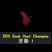Bookhunt005