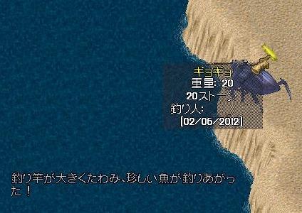 Ss12020617230001