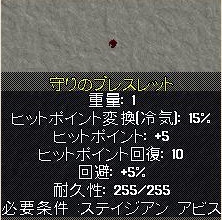 1_4_2