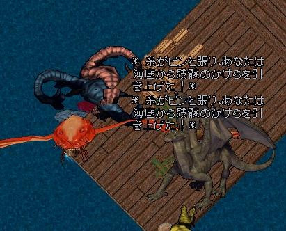 2013y09m22d_232745331