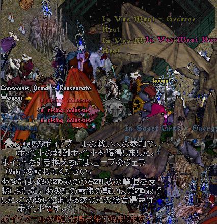 Void_9_2