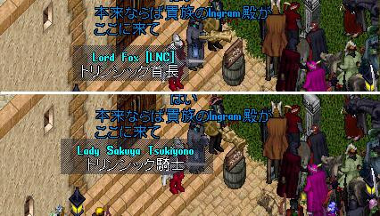 20131021_201031732_2