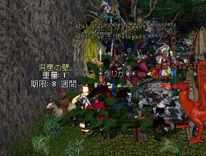 20131021_201031732_36