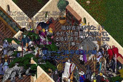 20131021_201031732_6