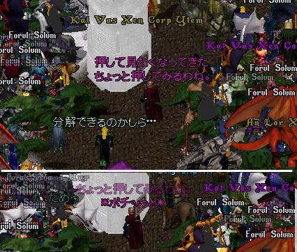 20131216_em_hokuto_18