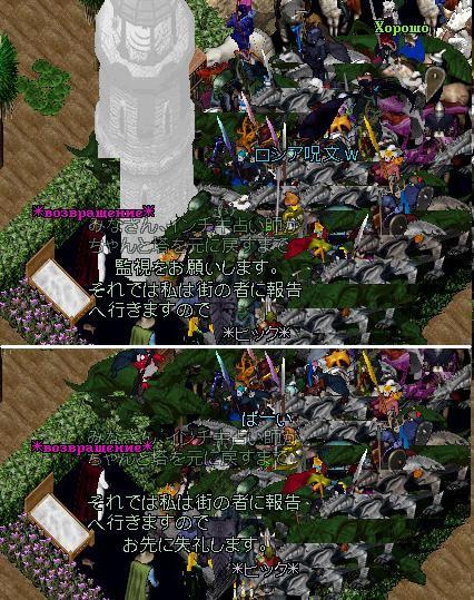 20131216_em_hokuto_29