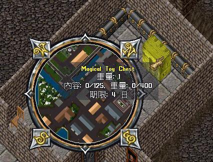 Hokuto20131221