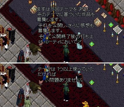 20140127_18