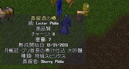 20140323_9
