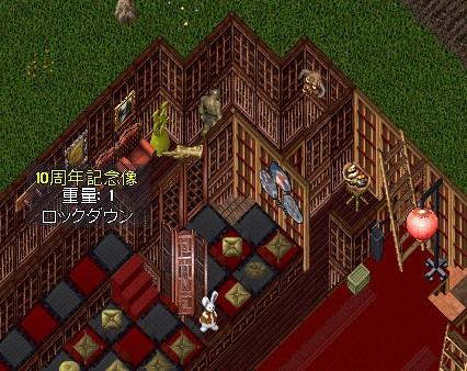 20140329_yamato_souran2014_16