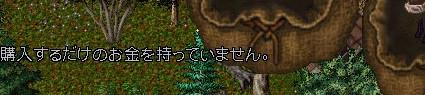 20140329_yamato_souran2014_29