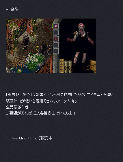 20140329_yamato_souran2014_30