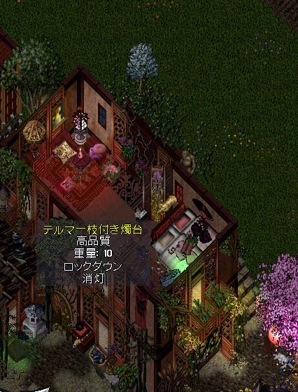 20140329_yamato_souran2014_34
