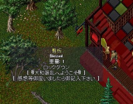 20140329_yamato_souran2014_7
