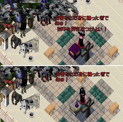 20140504_18