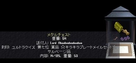 20140607_4