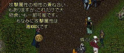20140621_12