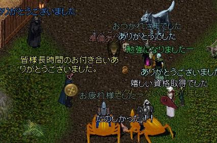 20140621_13