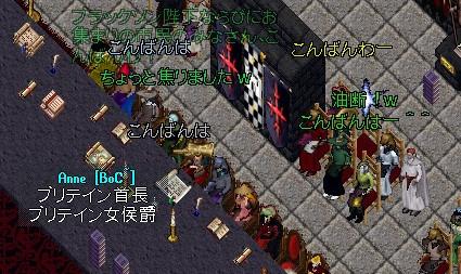 20140629_3