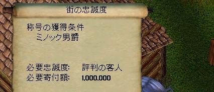 20140630_5