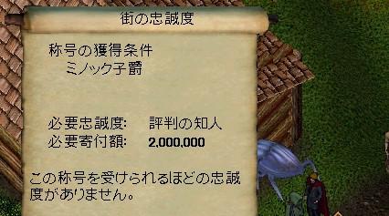 20140630_6