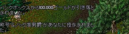 20140630_8