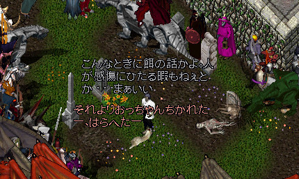 20140831_31