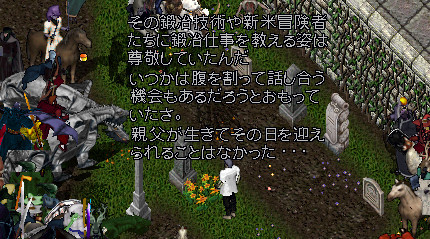 20140831_7