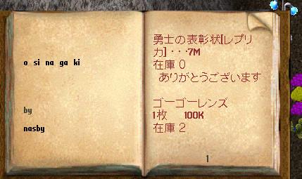 20140913_11
