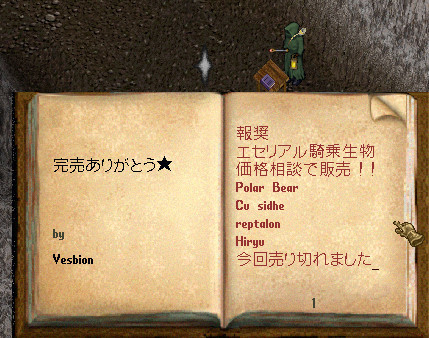 20140913_13