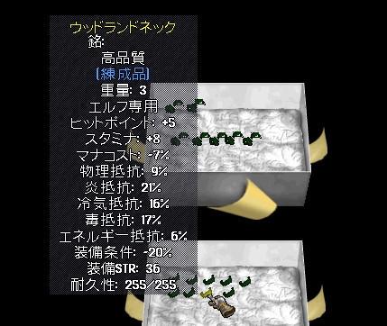20140922_1