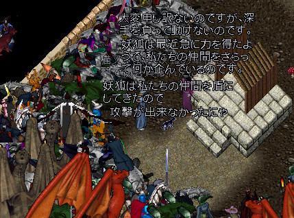 20140923_24
