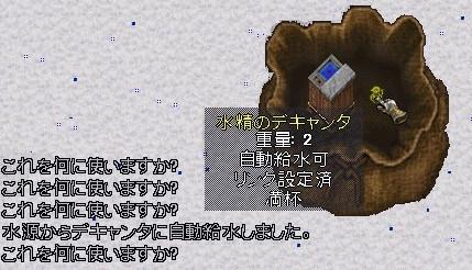 20141013_7