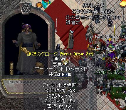 20141017_14