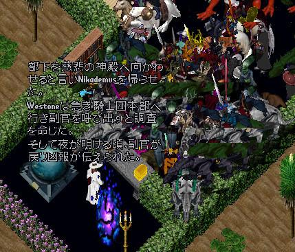 20141017_4