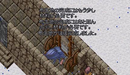 20141021_1