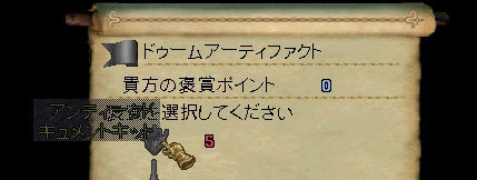 20141022_10