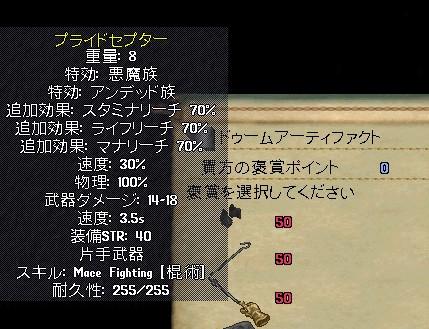 20141022_21