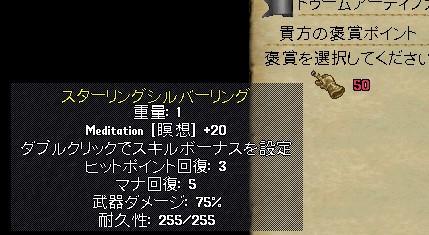20141022_24